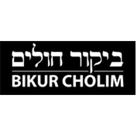 BIKUR CHOLIM